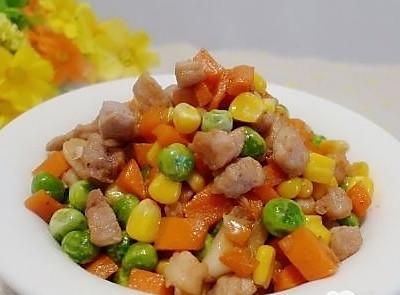 豌豆玉米炒肉丁