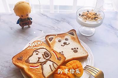 精致早餐之可可爱爱史努比吐司