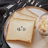 炸冰淇淋水饺的做法图解1