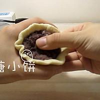 【红豆包】的做法图解6