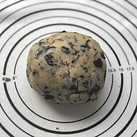 紫菜肉松咸饼干的做法图解5