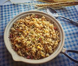 #花10分钟,做一道菜!#一盘有内涵的炒饭