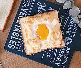 高颜值快手早餐—火烧云吐司的做法