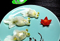 三鲜水晶金鱼蒸饺的做法