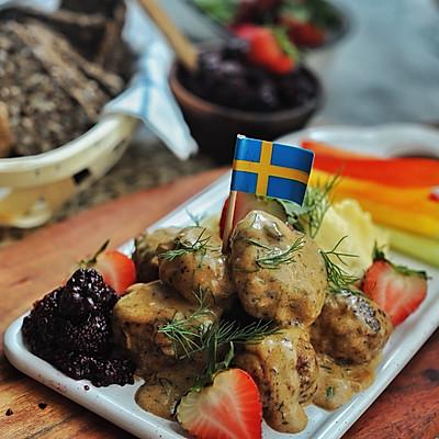 """球赛季第一弹-家具店的北欧肉丸子#在""""家""""打造ins风美食的做法 步骤28"""