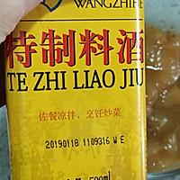 香煎黑椒鸡胸肉(少油低脂)的做法图解5