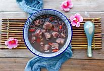 #做道懒人菜,轻松享假期#芋头红豆汤的做法