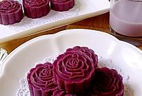 核桃奶香紫薯蒸糕#方太一代蒸传#的做法