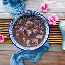 #做道懒人菜,轻松享假期#芋头红豆汤