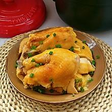 #我要上首焦#原汁原味砂锅盐焗鸡