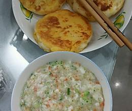 青鱼蔬菜羹