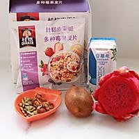 酸奶燕麦脆水果杯的做法图解1