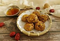 红糖红枣核桃酥——温暖你的冬季的做法