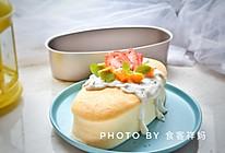 无油减脂酸奶蛋糕的做法