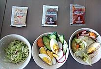 配菜沙拉#丘比沙拉汁#的做法