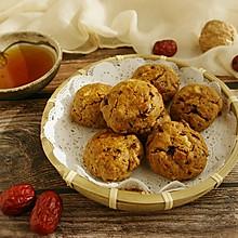 红糖红枣核桃酥——温暖你的冬季