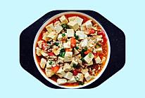 豆腐的新吃法——西红柿炒豆腐的做法