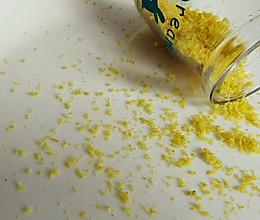 飘香柠檬皮碎 【mu厸 basic】的做法