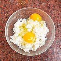 杂蔬虾仁炒饭的做法图解4