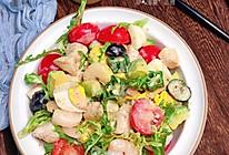 #321沙拉日#你一定不能错过的减脂神菜---蔬果鸡胸肉沙拉的做法