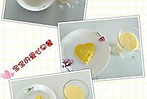 爱心早餐-玉米汁牛奶羹+玉米渣鸡蛋糕的做法