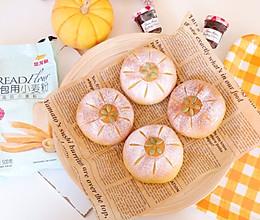 #爱好组-高筋#南瓜蔓越莓椰蓉软欧包的做法