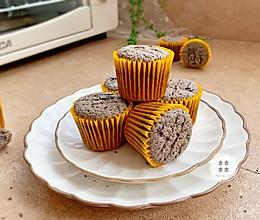 拯救脱发危机-黑米黑芝麻小蛋糕#父亲节,给老爸做道菜#的做法