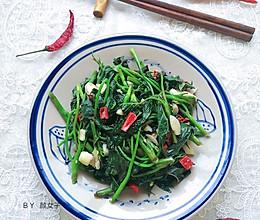#秋天怎么吃#香嫩番薯藤#麦子厨房美食锅#的做法