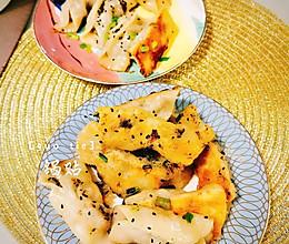 牛肉豆角锅贴的做法