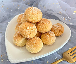椰香浓郁的黄金椰蓉球~经典小零食的做法
