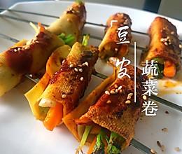 #安佳儿童创意料理#豆皮蔬菜卷的做法