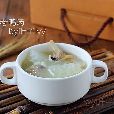 广东靓汤~冬瓜老鸭汤
