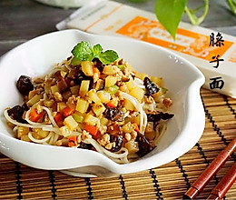 北方人度夏的最赞美食——臊子面#香雪奥运#的做法