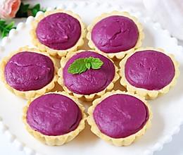 流心紫薯挞的做法