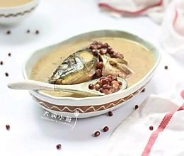 孕期去水肿-鲤鱼红豆汤的做法