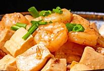【虾仁豆腐】这菜确实一看就会,一做总不对!的做法