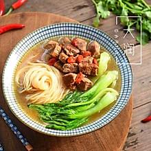 月子菜-羊肉杞子龙须面#博世红钻家厨#