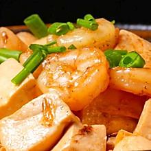 【蝦仁豆腐】這菜確實一看就會,一做總不對!