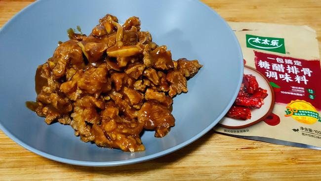 媲美鲁菜馆的蒜爆羊肉的做法