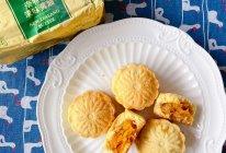 #奈特兰草饲营养美味#美味凤梨酥的做法