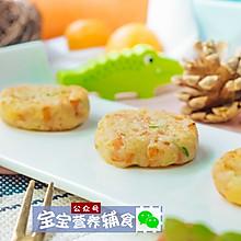 香煎土豆饼-宝宝辅食