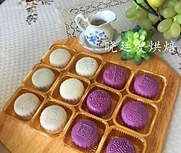 冰皮月饼(怎么用天然色粉调彩色冰皮)的做法