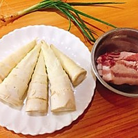 #精品菜谱挑战赛#蚝油炒甜笋+春天的味道的做法图解1