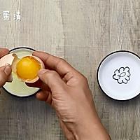 三文鱼杂蔬蒸糕的做法图解6