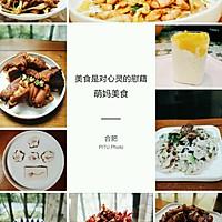 干锅花菜的做法图解5