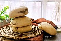 香烤牛肉饼#美的早安豆浆机#的做法