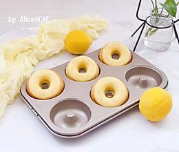 #晒出你的团圆大餐#柠檬甜甜圈的做法