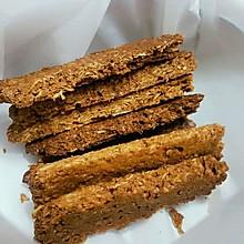 减肥零食-代餐能量棒燕麦饼干