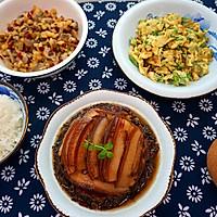 梅干菜蒸肉的做法图解18
