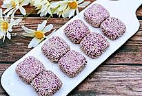 奶香紫薯小方的做法